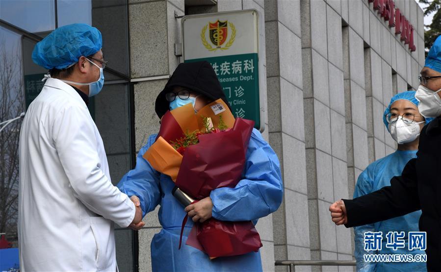 (聚焦疫情防控)(4)皖鲁渝等地多例新型冠状病毒感染的肺炎患者治愈出院