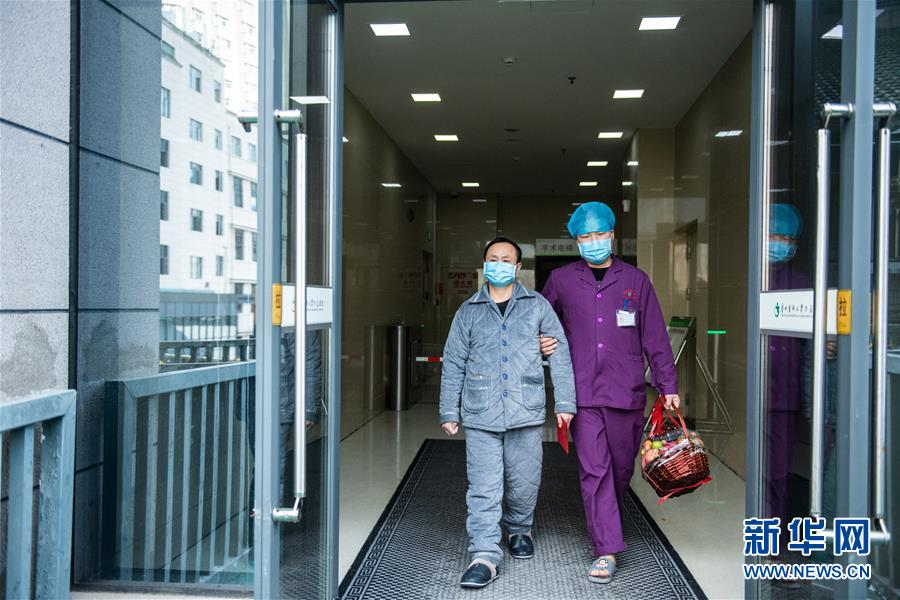 (聚焦疫情防控)(5)皖鲁渝等地多例新型冠状病毒感染的肺炎患者治愈出院