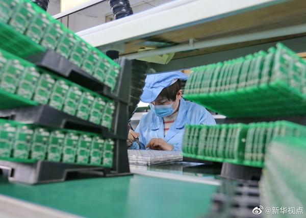 国家发改委:尽量帮扶受疫情影响较大的行业企业