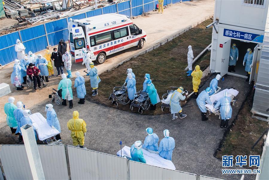 武汉火神山医院开始正式接诊新型冠状病毒感染的肺炎确诊患