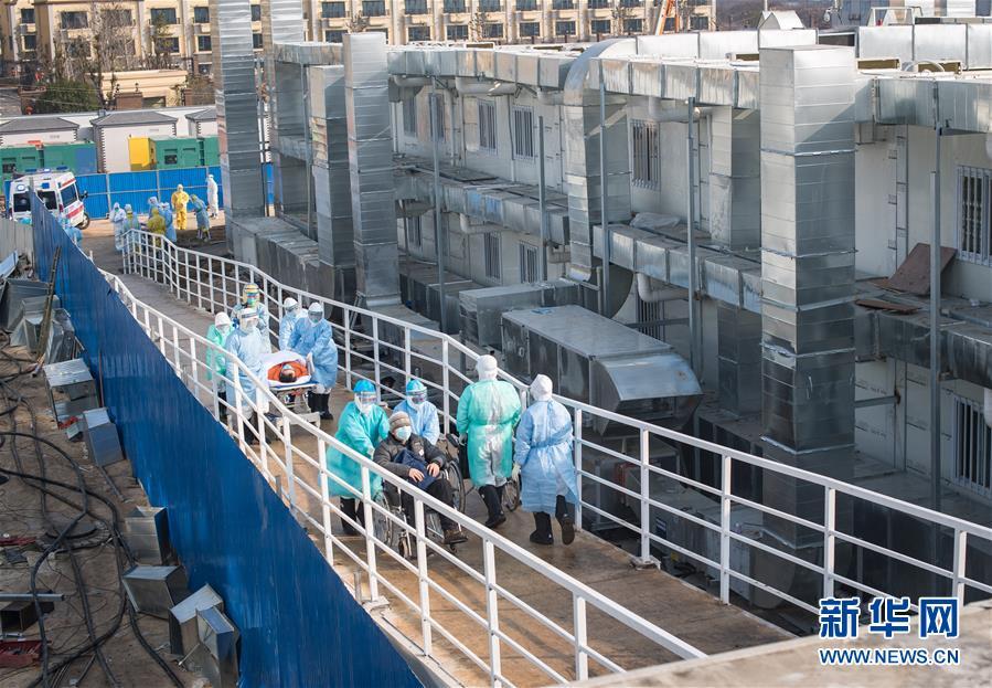 (聚焦疫情防控)(6)武汉火神山医院开始收治新型冠状病毒感染的肺炎确诊患者