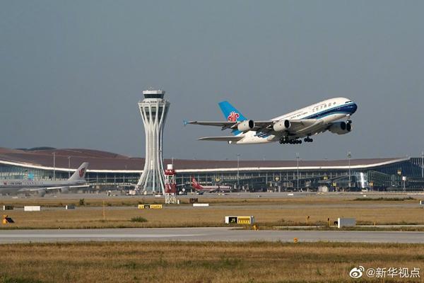 民航局:要求确保国际航班不断航