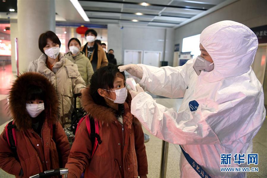 致敬英雄抗击疫情 为国加油———南阳市第十七小学教育集团少先队在行动
