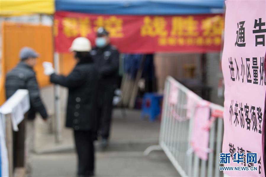 """(在习近平新时代中国特色社会主义思想指引下——新时代新作为新篇章·习近平总书记关切事·图文互动)(9)当亿万只手紧握在一起……——战""""疫""""一线感受中国力量"""