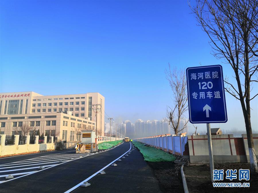 (聚焦疫情防控·圖文互動)33小時完工!天津市海河醫院應急通道建設工程今早交付