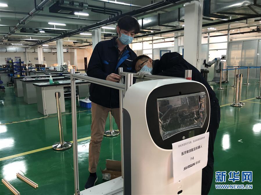 (新华全媒头条・图文互动)(6)努力保持生产生活平稳有序――抓紧复工复产稳定经济运行扫描