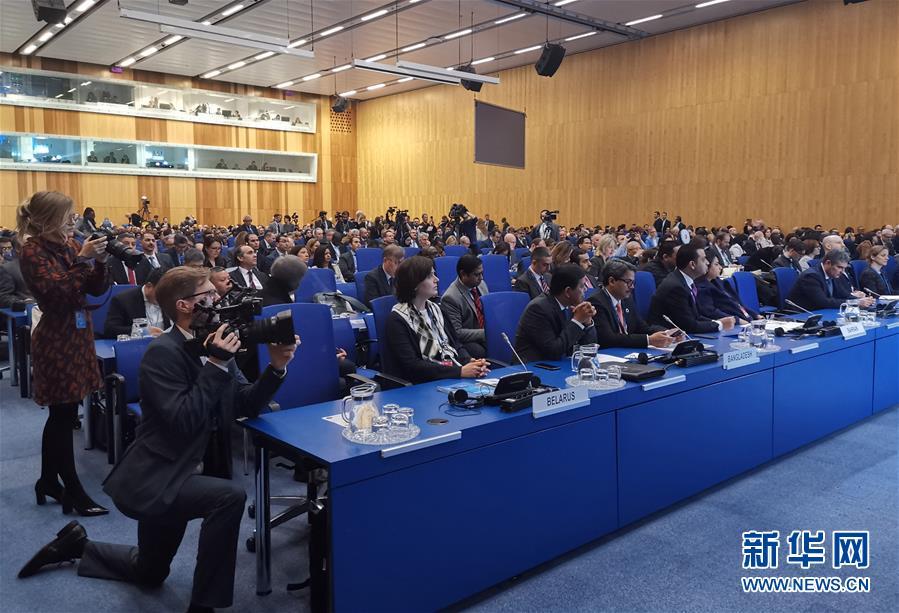 """(國際)國際原子能機構舉辦""""保持和加強努力""""國際核安保大會"""