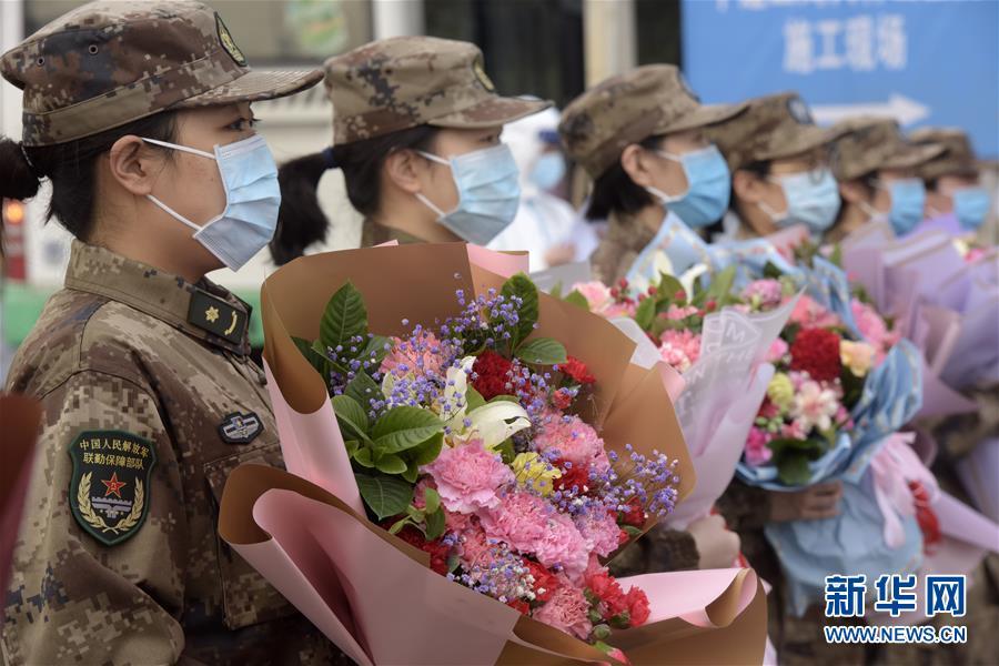 (聚焦疫情防控·圖文互動)(2)火神山醫院首批7名新冠肺炎確診患者出院