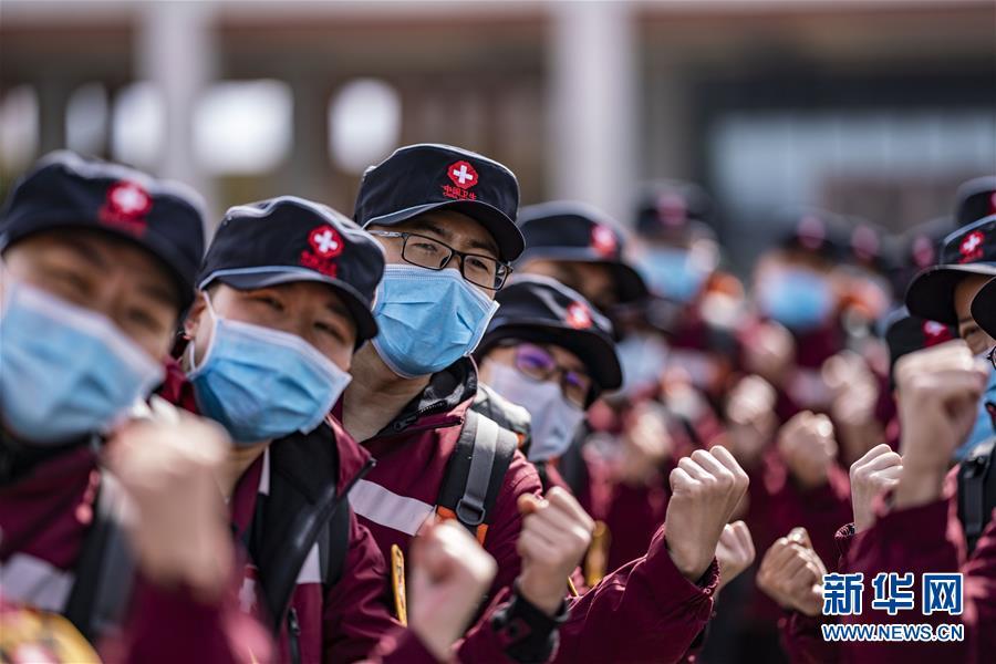 (聚焦疫情防控)(1)雲南省對口支援湖北鹹寧醫療隊出徵
