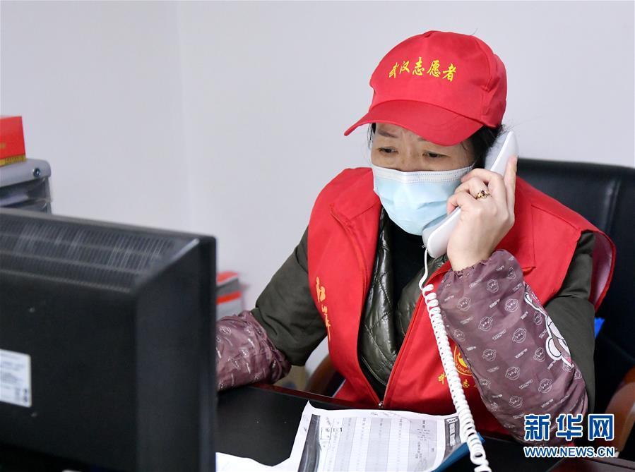 """(一線抗疫群英譜·圖文互動)(2)""""居民的小事就是我的大事""""—— 武漢一位社區女幹部速寫"""