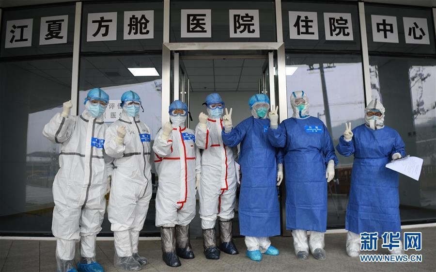 (聚焦疫情防控)(4)武漢首個以中醫為主的方艙醫院開始收治病人