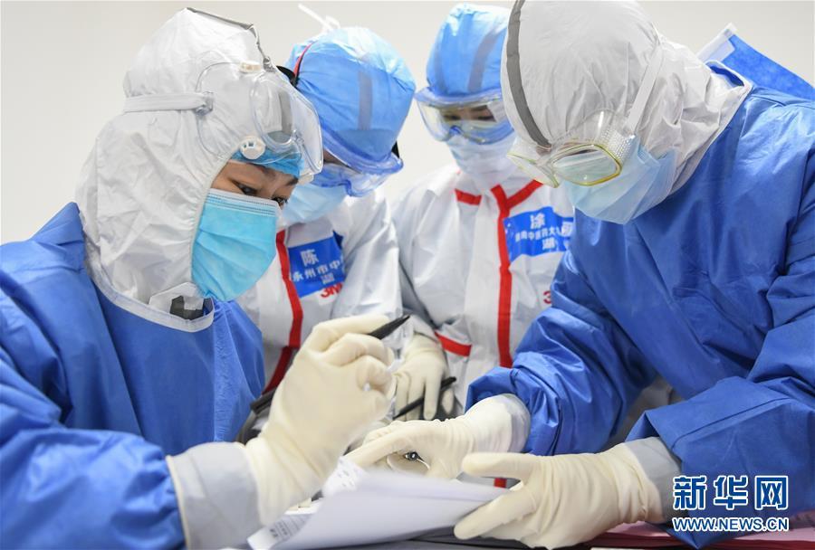 (聚焦疫情防控)(3)武漢首個以中醫為主的方艙醫院開始收治病人