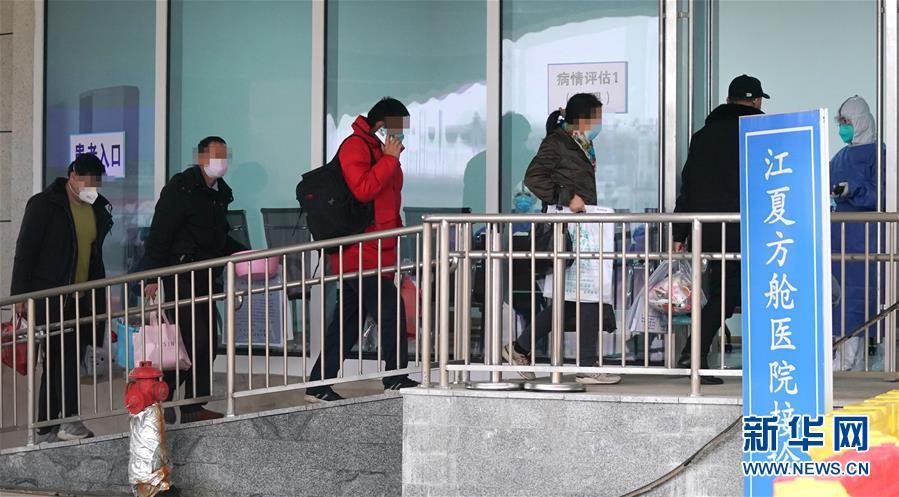 (聚焦疫情防控)(7)武漢首個以中醫為主的方艙醫院開始收治病人