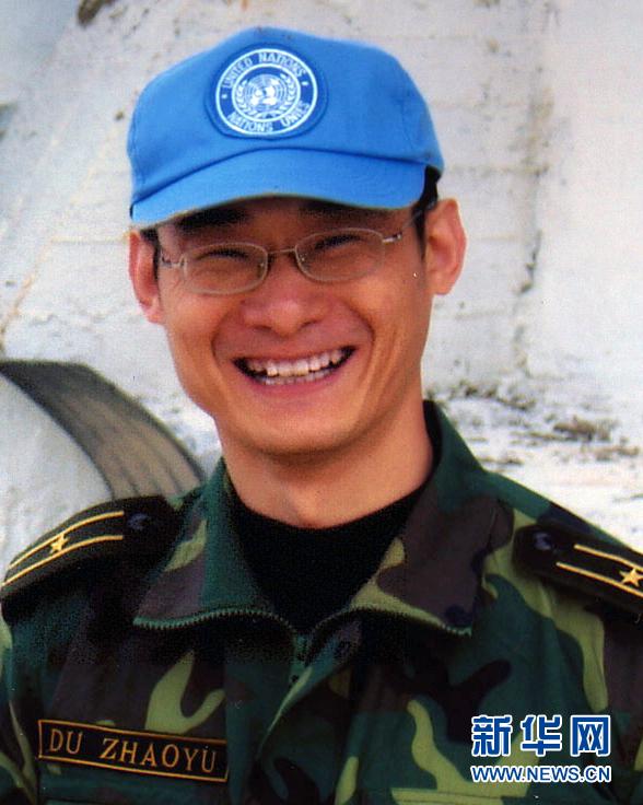 (為了民族復興·英雄烈士譜·圖文互動)杜照宇:鐫刻在和平豐碑上的英名