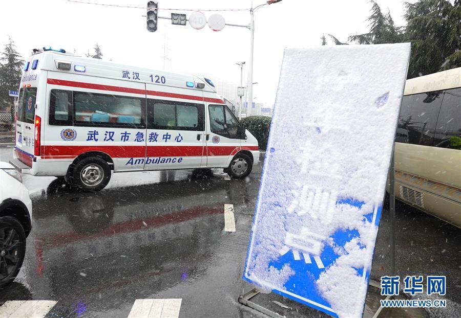 (聚焦疫情防控)(5)武漢迎來雨雪降溫天氣