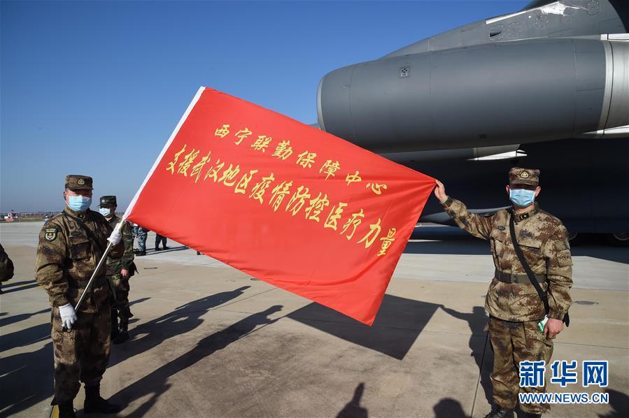 (聚焦疫情防控·圖文互動)(6)空軍第四次向武漢大規模空運醫療隊員和物資