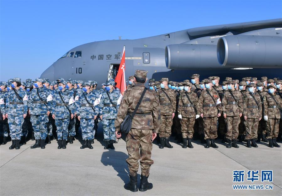 (聚焦疫情防控·圖文互動)(7)空軍第四次向武漢大規模空運醫療隊員和物資