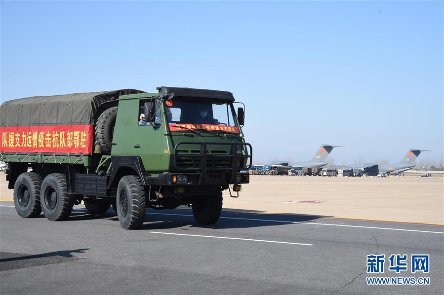(聚焦疫情防控·圖文互動)(15)空軍第四次向武漢大規模空運醫療隊員和物資