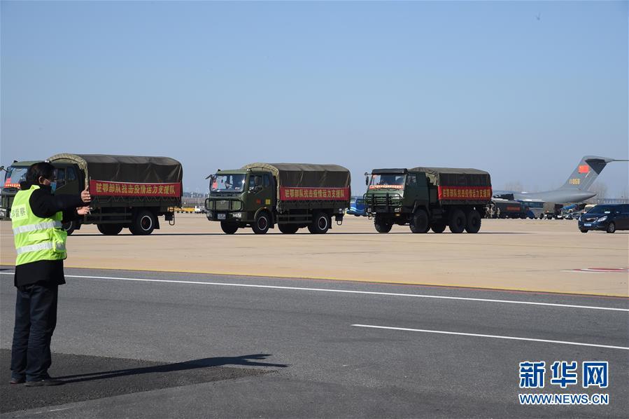 (聚焦疫情防控·圖文互動)(16)空軍第四次向武漢大規模空運醫療隊員和物資