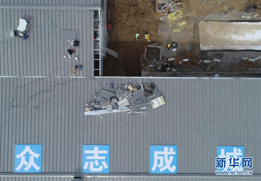 """(聚焦疫情防控·圖文互動)(4)""""義不容辭、奮勇爭先""""——西安版""""火神山""""醫院建成"""