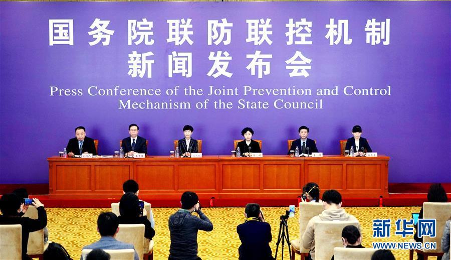 (聚焦疫情防控·圖文互動)國務院聯防聯控機制:新冠肺炎治愈患者已逾萬例