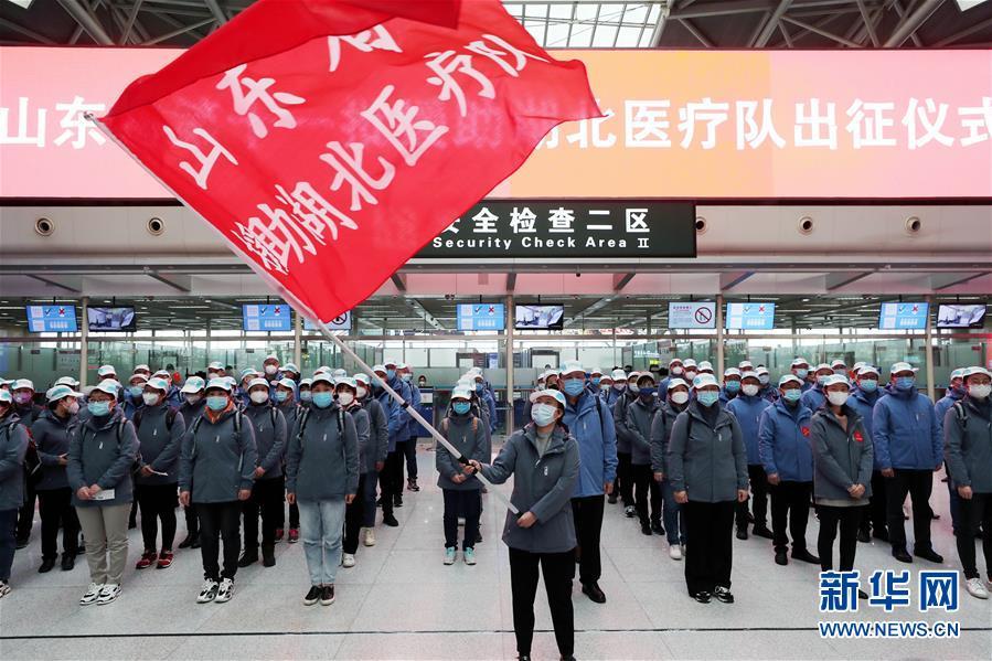 (新華全媒頭條·圖文互動)(8)凝聚起戰勝疫情的強大合力——19省份對口支援湖北紀實