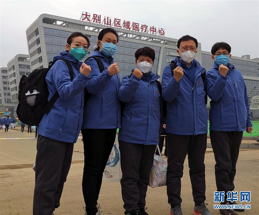 (新華全媒頭條·圖文互動)(34)凝聚起戰勝疫情的強大合力——19省份對口支援湖北紀實