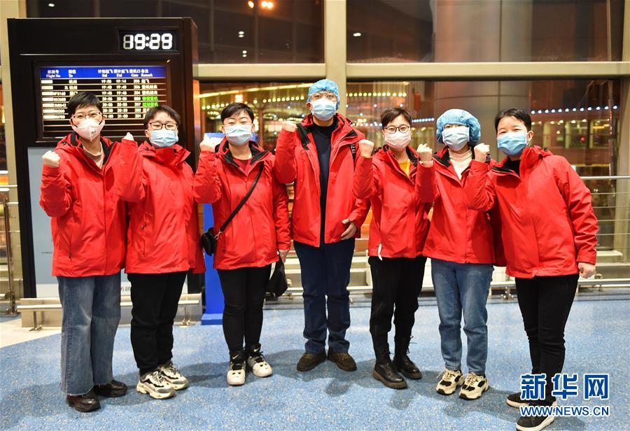 (聚焦疫情防控)(2)山西省第十批支援湖北医疗队启程