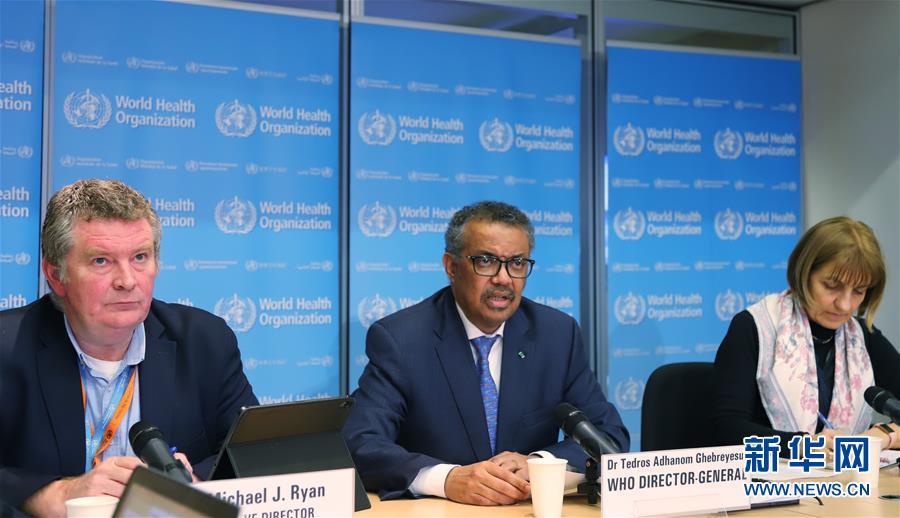 (國際)(2)世衛組織總幹事:中方報告有助提出防控新冠肺炎疫情合理建議