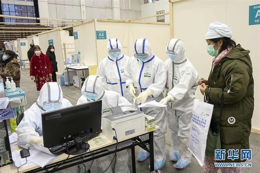 (聚焦疫情防控)(1)武汉方舱医院有序运行