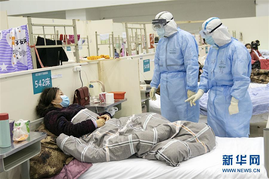 (聚焦疫情防控)(6)武汉方舱医院有序运行