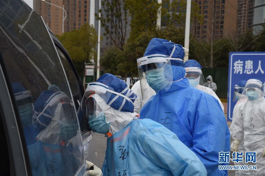 (聚焦疫情防控·图文互动)(7)军队新近承担救治任务的两所医院全部投入使用 参照火神山医院模式运行