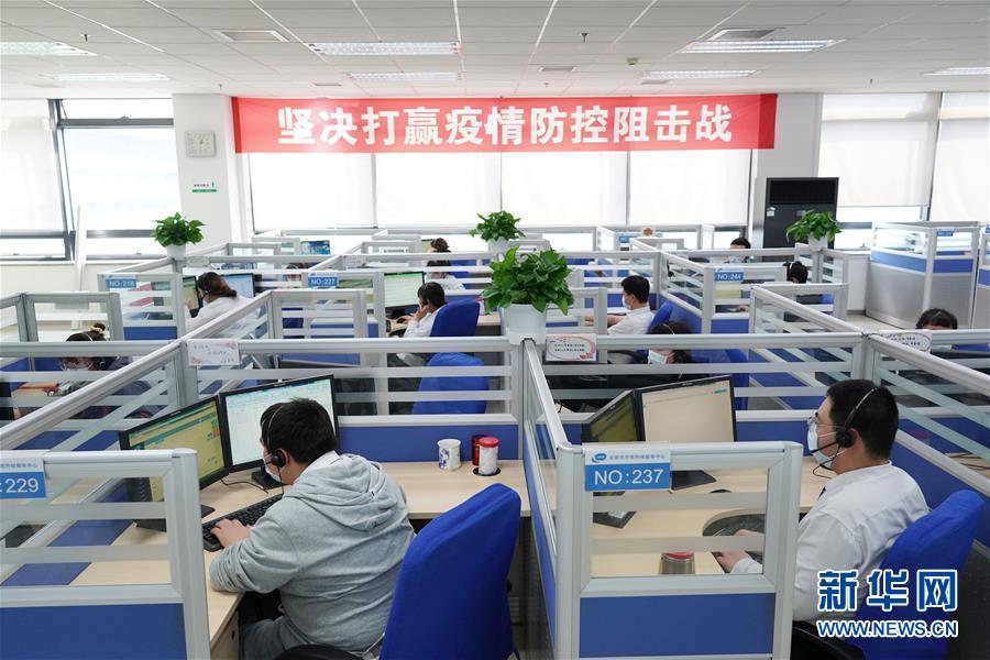 """(聚焦疫情防控·圖文互動)(1)北京12345熱線:疫情防控的""""連心橋"""""""