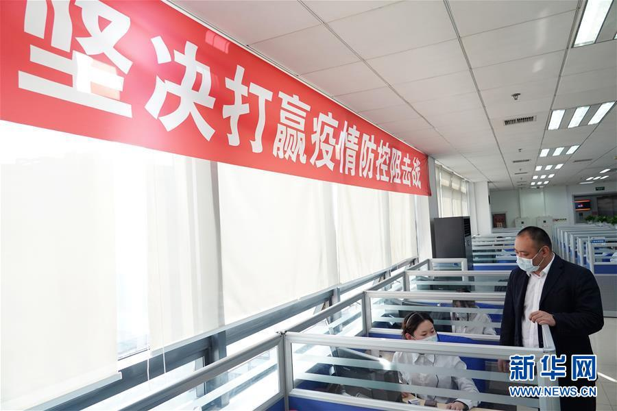 """(聚焦疫情防控·圖文互動)(2)北京12345熱線:疫情防控的""""連心橋"""""""
