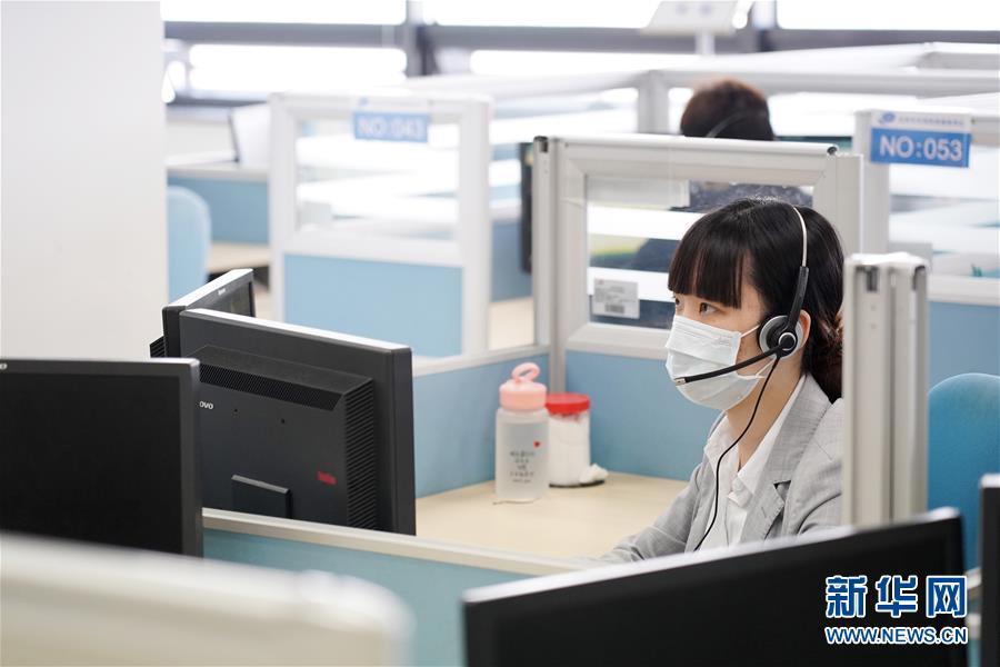 """(聚焦疫情防控·圖文互動)(3)北京12345熱線:疫情防控的""""連心橋"""""""