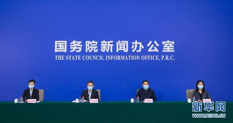 (聚焦疫情防控)国新办举行中央赴湖北指导组组织开展疫情防控工作情况新闻发布会