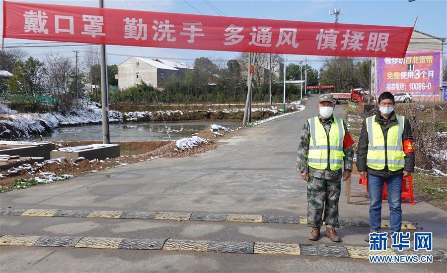"""(圖文互動)(12)超三分之一村(社區)""""無疫情"""",武漢所轄這個區是怎麼做到的?"""