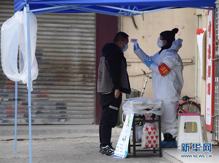"""(新华全媒头条·图文互动)(1)将战""""疫""""进行到底!——写在武汉疫情防控的关键阶段"""