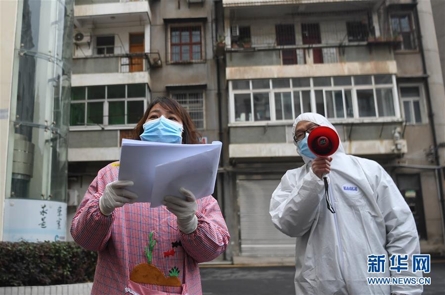 """(新华全媒头条·图文互动)(3)将战""""疫""""进行到底!——写在武汉疫情防控的关键阶段"""