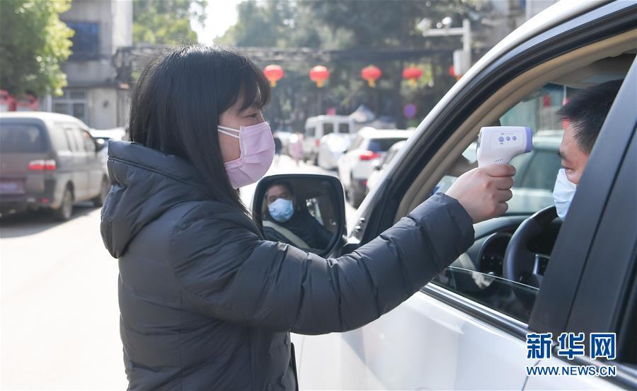 """(新华全媒头条·图文互动)(6)将战""""疫""""进行到底!——写在武汉疫情防控的关键阶段"""