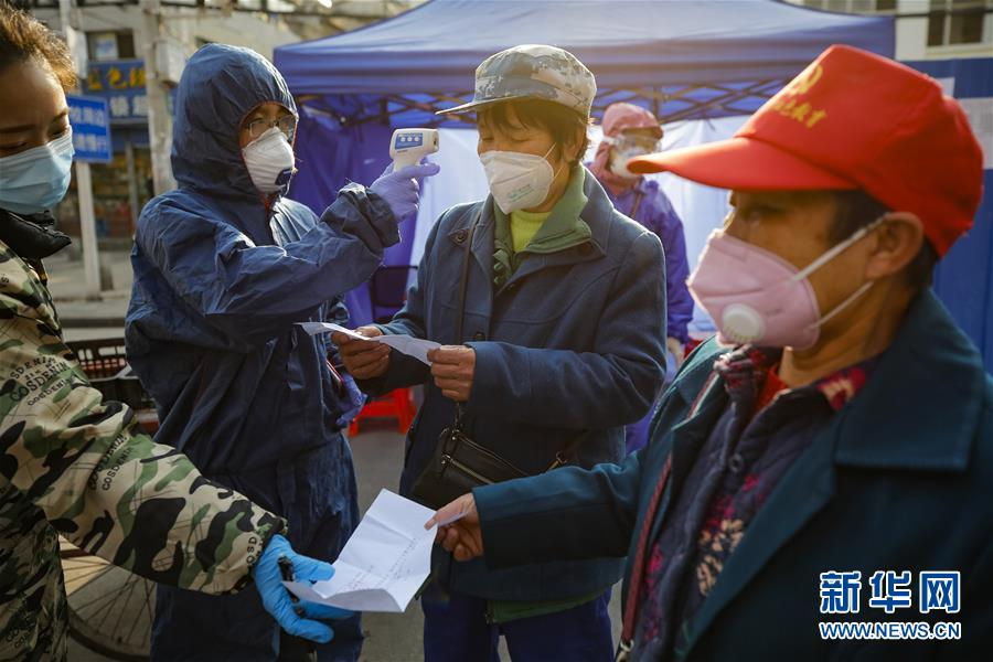 """(新华全媒头条·图文互动)(8)将战""""疫""""进行到底!——写在武汉疫情防控的关键阶段"""