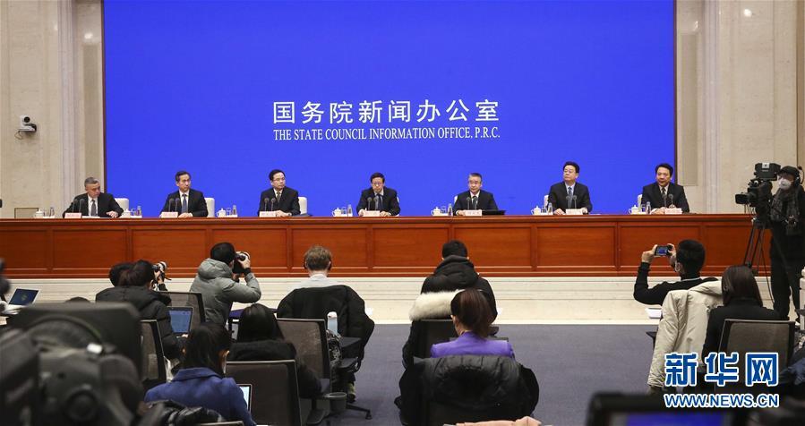 (社会)国新办举行统筹疫情防控和经济社会发展工作发布会