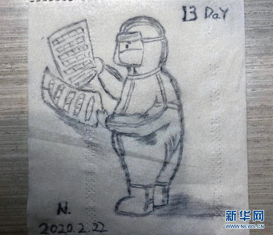 """(聚焦疫情防控・图文互动)(5)""""画""""浅情深:一线护士手绘战""""疫""""点滴"""