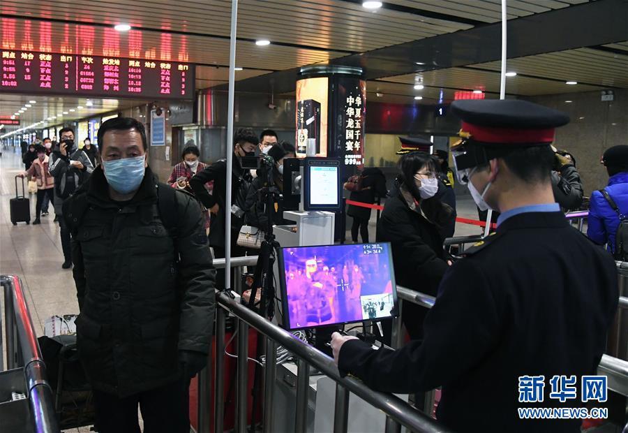 (聚焦疫情防控·圖文互動)(1)外防輸入、內防擴散、精準復工復産——北京全力打好疫情阻擊戰