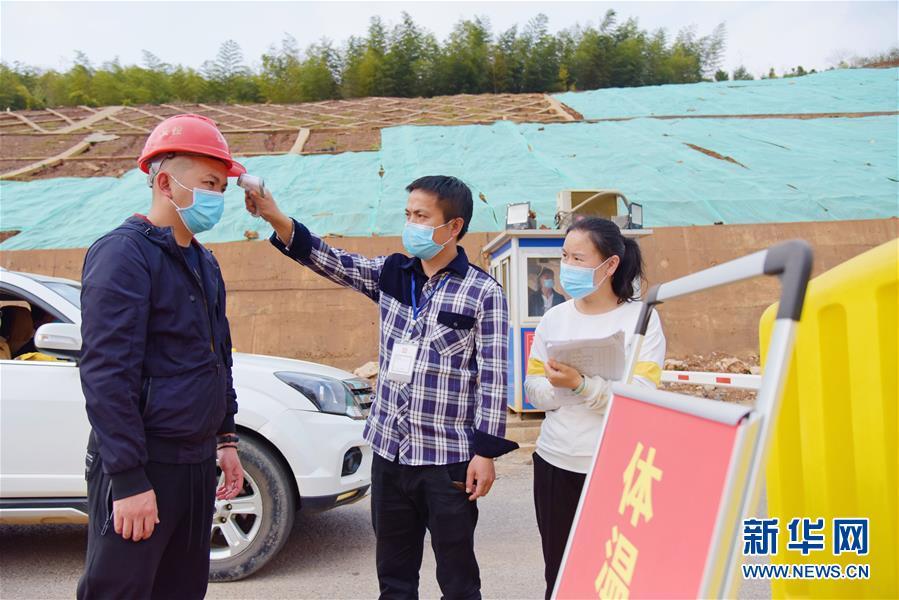 (圖文互動)(3)防疫復工齊抓 力促早日通航——湖南郴州北湖機場建設復工側記