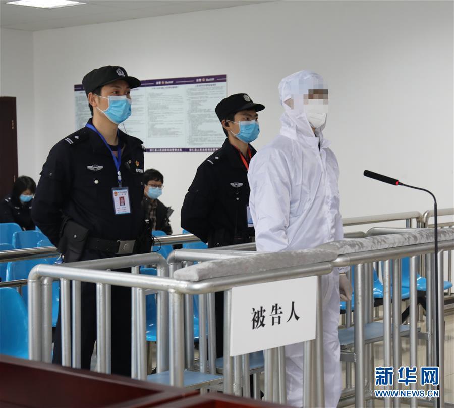 (圖文互動)(4)湖南公開宣判六起涉疫情犯罪案件
