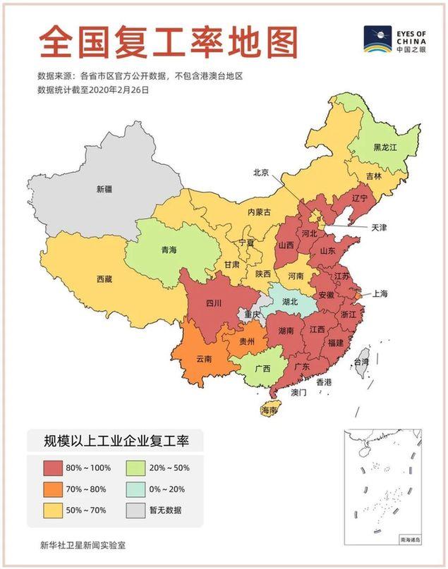 """卫星发现了一个重要信号,中国正在""""热""""起来!"""