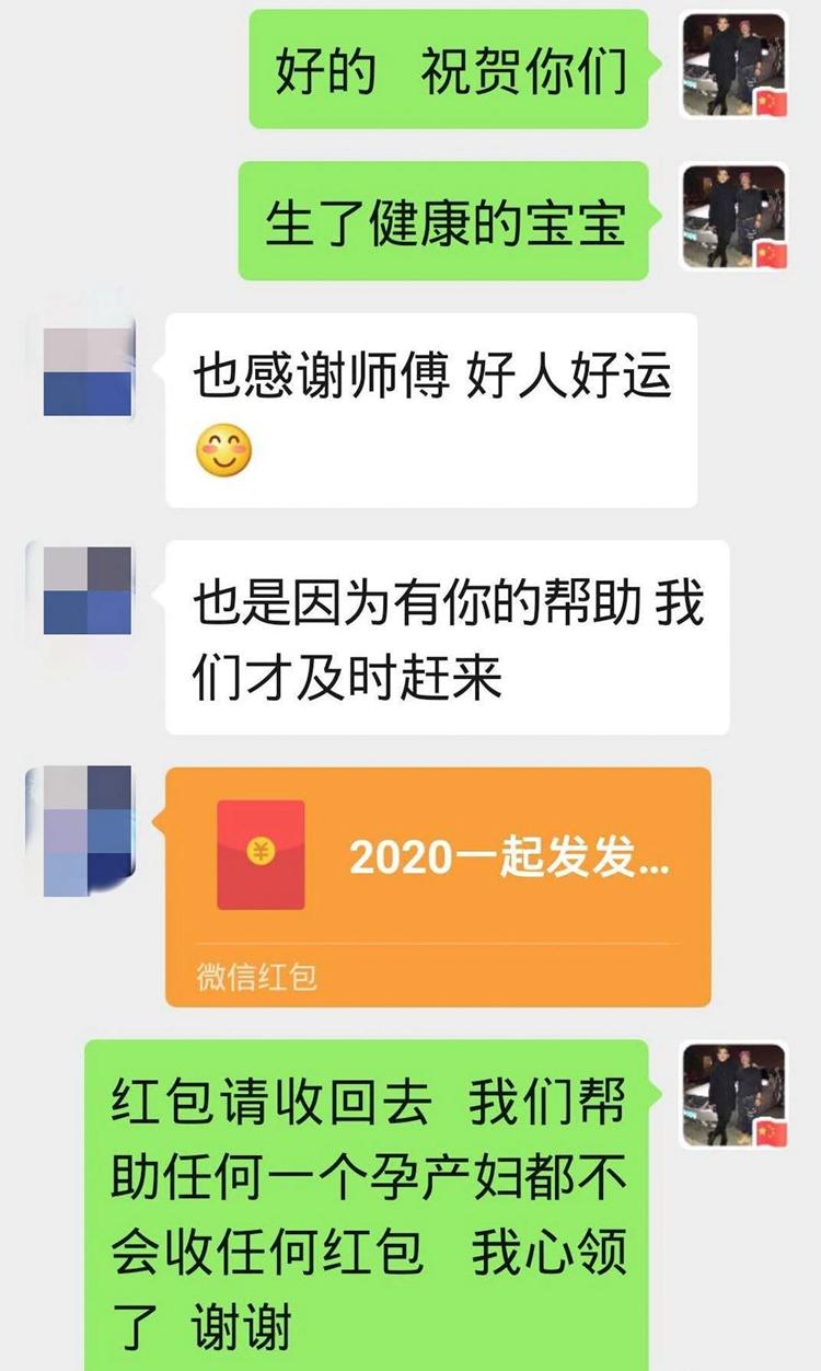 """武汉:""""W""""车如何在网上兼职赚钱队与第23个新生命"""