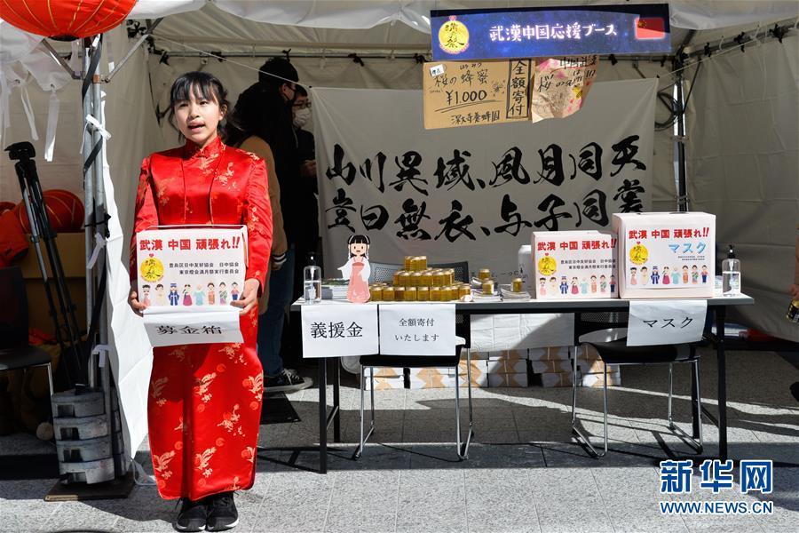 (新華全媒頭條·圖文互動)(2)聽,人類命運共同體的大合唱——中國同國際社會攜手抗擊新冠肺炎疫情述評
