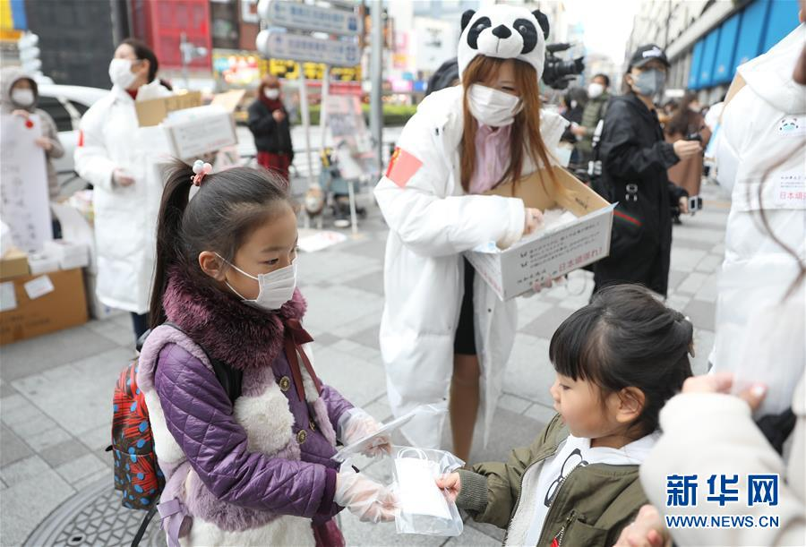 (新華全媒頭條·圖文互動)(6)聽,人類命運共同體的大合唱——中國同國際社會攜手抗擊新冠肺炎疫情述評